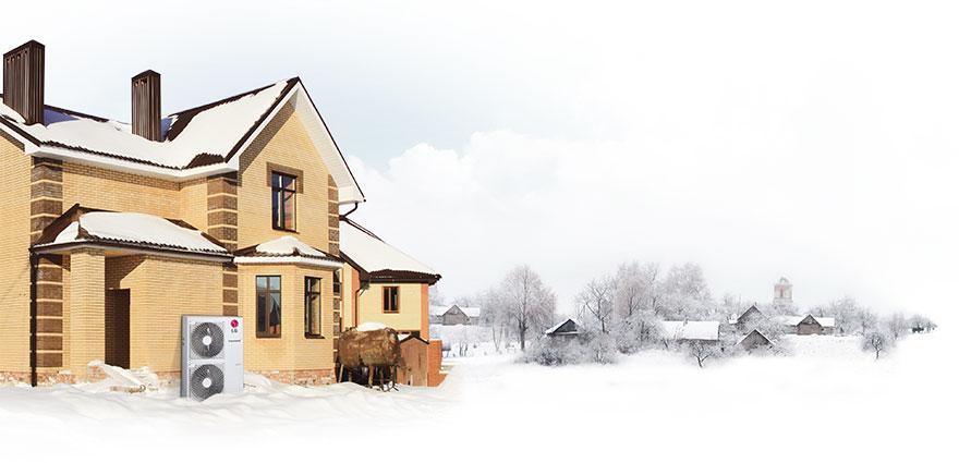 LG Hőszivattyú Sopron